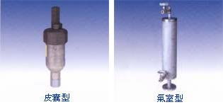 Nikkiso 定量泵浦 蓄壓器